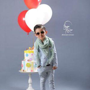 آتلیه کودک در کرج | آتلیه مهرداد میرزائی